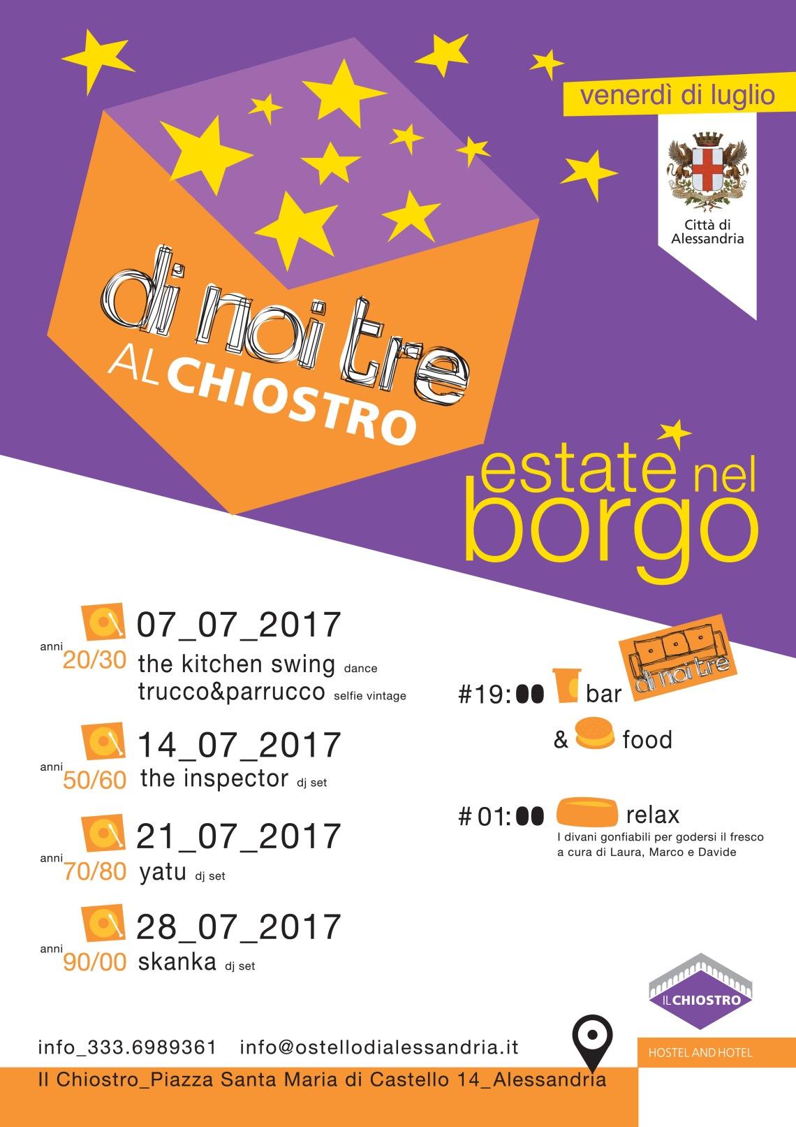 loc_dinoitre_chiostro